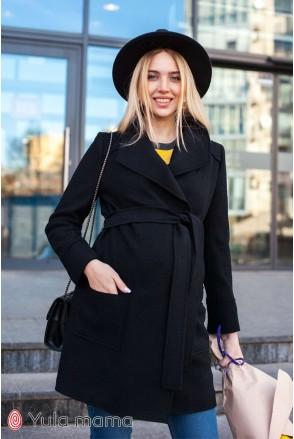 Кардиган Cosmo укорочений чорний для вагітних