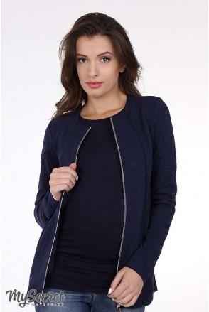 Жакет Elymira синій для вагітних