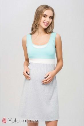 Ночная сорочка Sela NW-1.8.7 серый меланж-голубой для беременных и кормления