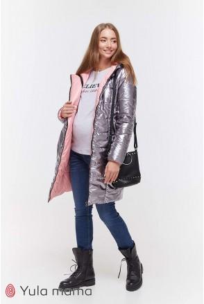 Зимнее двухстороннее пальто Kristin OW-40.032 (металлик графит с розовым) для беременных