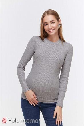 Лонгслив Stefania warm серый меланж для беременных и кормления
