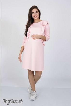 Сукня Arielle пудра для вагітних і годування