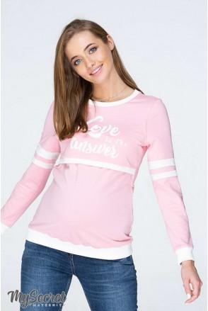 Світшот Luna рожевий з молочним для вагітних і годування