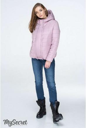 Демисезонная куртка Marais серо-розовый для беременных