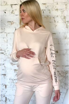 Свитшот Dianora 2025 1330 пудровый для беременных и кормления