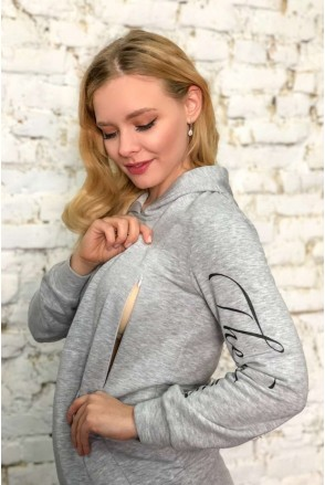 Свитшот Dianora 2025 1061 серый для беременных и кормления