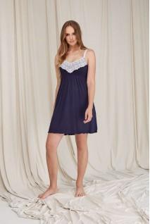 Ночная рубашка синяя 2069 1363 для беременных и кормления