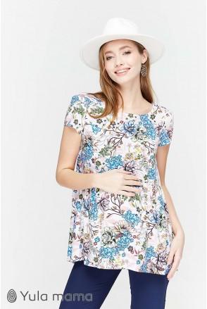 Блуза Remy білий з квітами для вагітних і годування