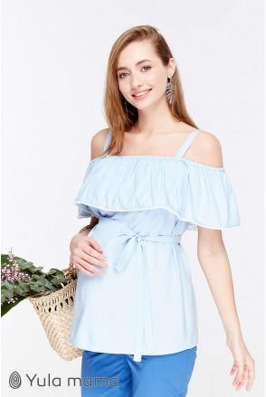 Блуза Brenda світло-блакитний для вагітних і годування