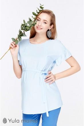 Блуза Marion блакитний для вагітних і годування