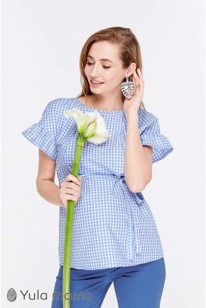 Блуза Marion біло-блакитна клітина для вагітних і годування