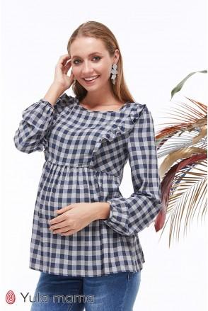 Блуза Marcela клітина сіро-синя для вагітних і годування