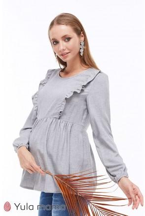 Блуза Marcela сірий меланж для вагітних і годування