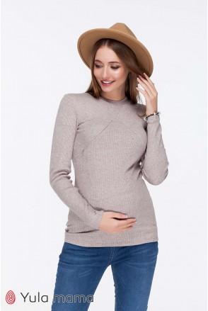 Лонгслив Stefania warm бежевый меланж для беременных и кормящих