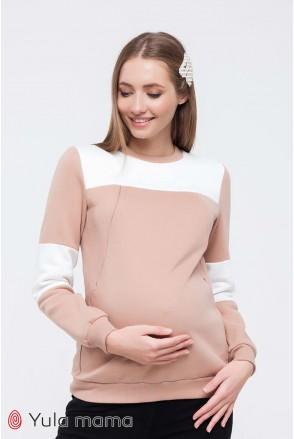 Свитшот Renee сочетание капучино/молоко для беременных и кормящих