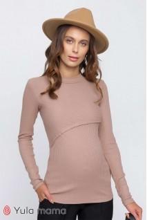 Гольф Devon бежевый для беременных и кормления