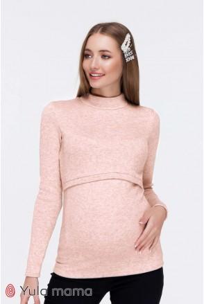 Гольф Marian warm персиковый меланж для беременных и кормления