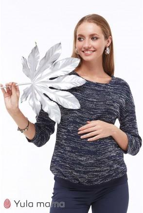 Джемпер Lerin синьо-молочний меланж для вагітних і годування