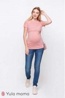 Джинсы Nicolle синий с потертостями для беременных