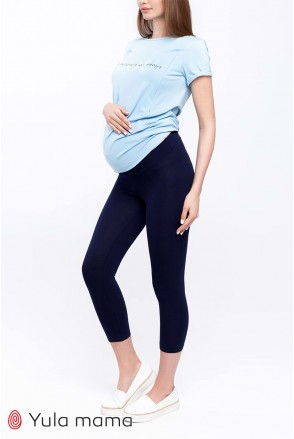 Лосины Mia new темно-синий для беременных