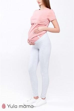 Лосины Kaily new серый меланж для беременных