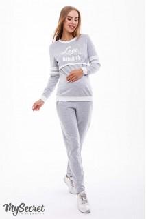 Костюм Benji серый меланж для беременных и кормящих