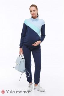 Костюм Skye сочетание темно-синего с голубым и аквамарином для беременных и кормления