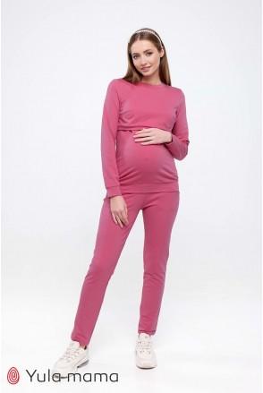 Костюм Kortney ягідний для вагітних та годування