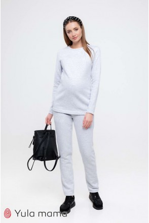 Костюм Halle світло-сірий меланж для вагітних та годування
