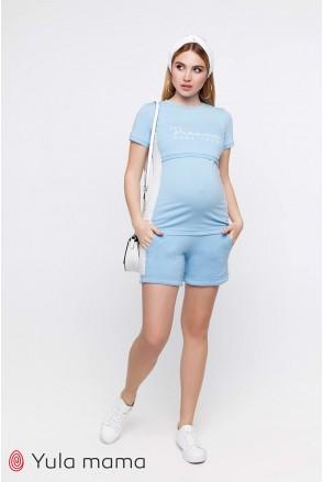 Костюм Janel сочетание голубого с белым для беременных и кормящих