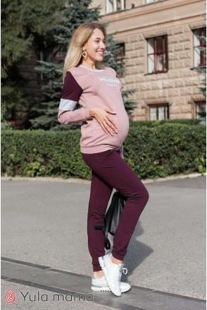 Костюм Shield баклажан с пудрой и серым для беременных и кормления