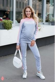 Костюм Willow серый меланж с розовым для беременных и кормления