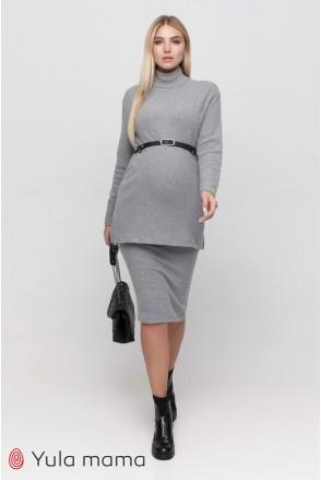 Теплый комплект Esther серый меланж для беременных и кормления