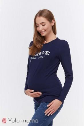 Лонгслів Tailer темно-синій для вагітних і годування