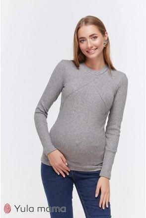 Лонгслів Stefania warm сірий меланж для вагітних і годування