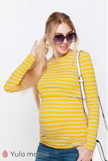 Лонгслив Poppy крупная желто-белая полоска с синими полосочками для беременных и кормящих