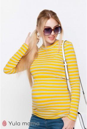 Лонгслів Poppy велика жовто-біла смуга з синіми смужками для вагітних і годування