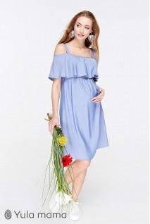 Сарафан Rina джинсово-синий для беременных и кормящих