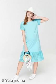 Платье Dream ментол для беременных и кормящих