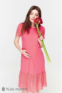 Платье Dream ярко-розовый для беременных и кормящих