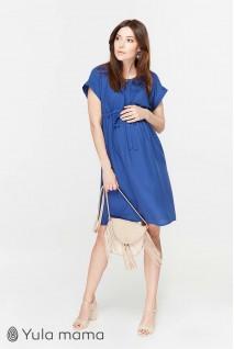 Платье Rossa синий для беременных и кормящих