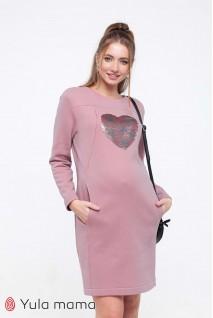 Платье Milano пыльная роза для беременных и кормящих
