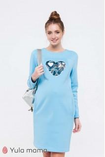 Платье Milano голубой для беременных и кормящих