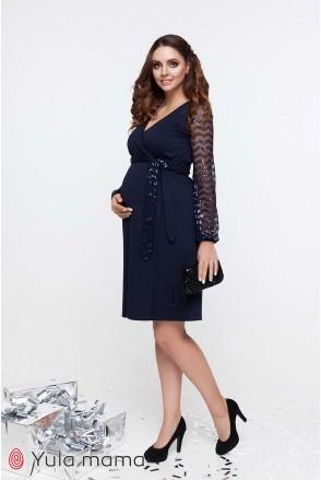 Сукня Calliope темно-синій для вагітних і годування