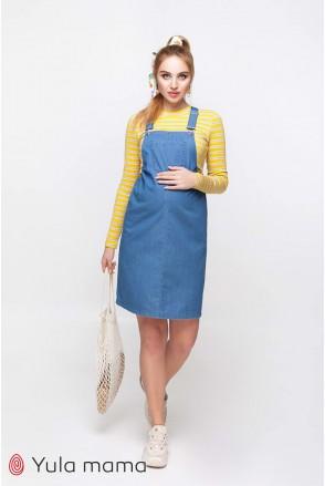 Сарафан Solange DR-10.063 джинсово-голубой для беременных