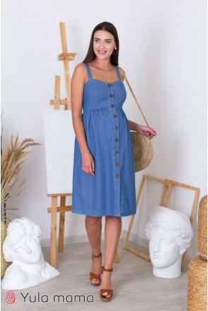 Сарафан Tina джинсово-синий для беременных и кормления