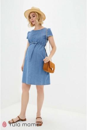Сукня Grace джинсово-блакитний для вагітних і годування