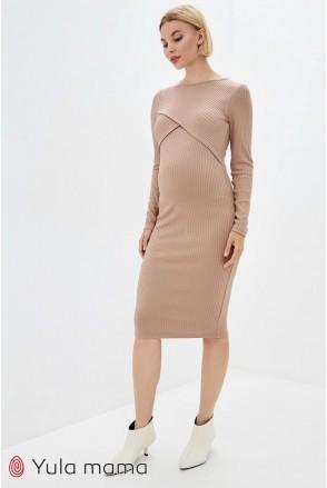 Платье Lily бежевый для беременных и кормления