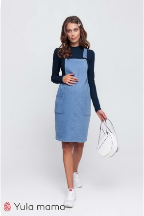 Сарафан Agnes джинсово-голубой для беременных