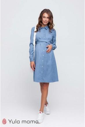 Платье-рубашка Silvia джинсово-голубой для беременных и кормления